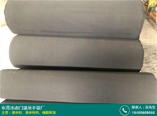 惠州橡膠發泡工廠 沖孔 慢回彈 復合 壓紋 藍色 虎門湛龍