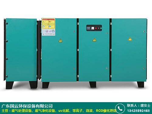 长安不锈钢uv光解废气处理设备的图片