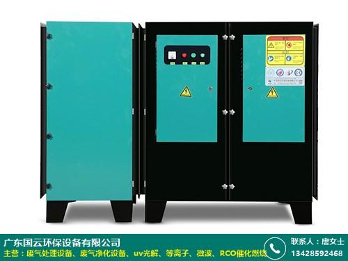 大朗不锈钢等离子废气处理设备的图片