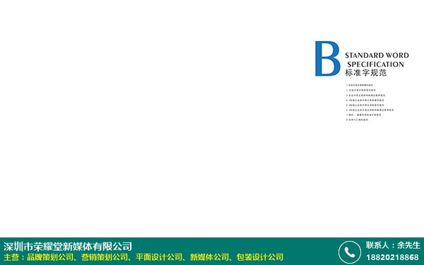 沙田新媒体公司包括哪些采购供应商