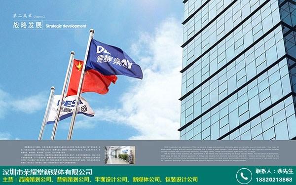 东莞新媒体公司包括哪些厂家供货及时_荣耀堂