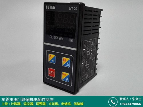 热处理炉温控器批发价格的图片