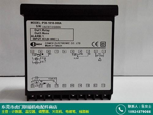 湖北理化RKC温控器的图片