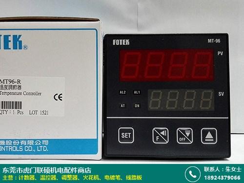 温控器的图片