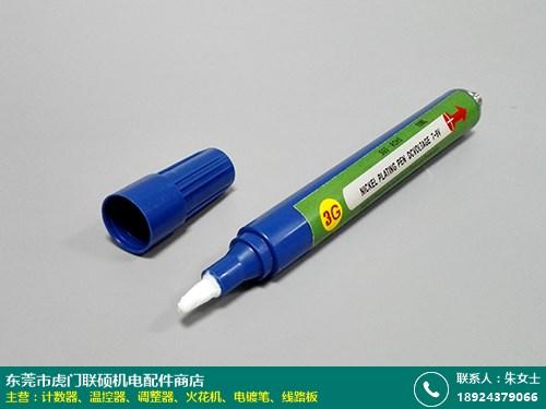 电镀笔的图片
