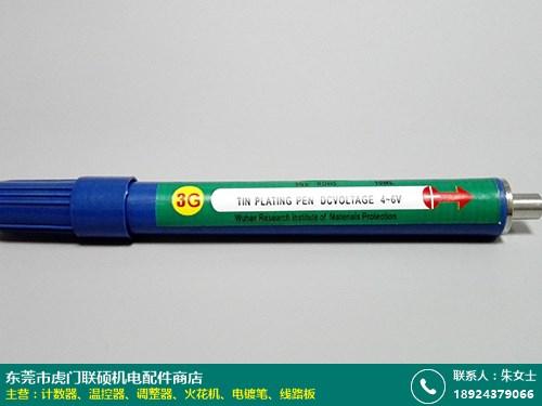 安徽线路板电镀笔电镀设备的图片