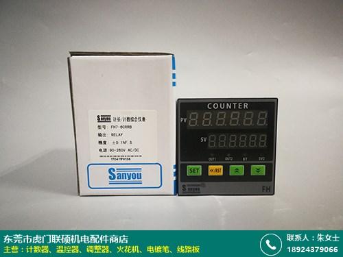 北京电线电缆计数器的图片