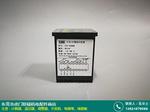 原装进口计数器供应的图片