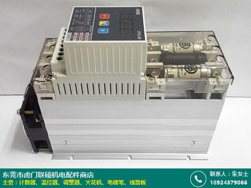 台湾调整器批发价格的图片