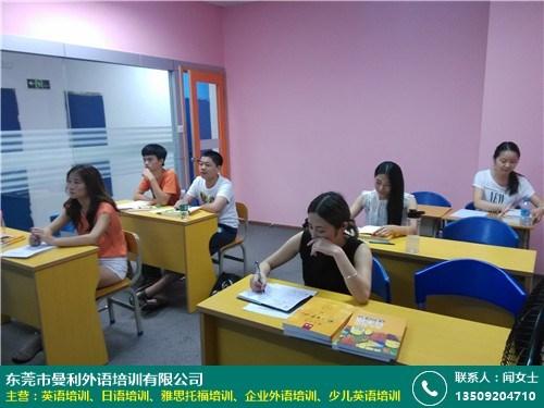厚街成人全日制日语培训学校的图片