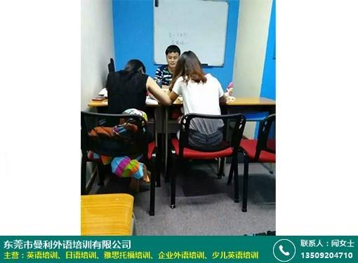 高考日语培训的图片