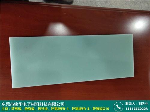 电工水绿色?#36153;?#26495;专业 夹具 夹具用 高强度 东莞铭华科技电子