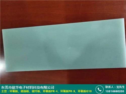 厂家 夹具用水绿色?#36153;?#26495;制造厂 东莞铭华科技电子
