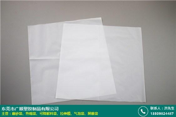 揚州雙面屏蔽袋 生產力高 品質可靠 廣順塑膠