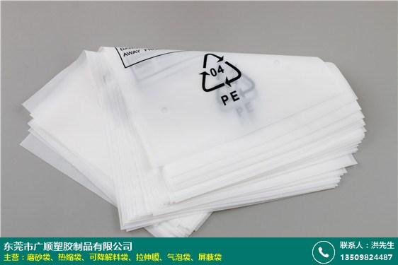 提供商 滄州屏蔽袋優勢 廣順塑膠