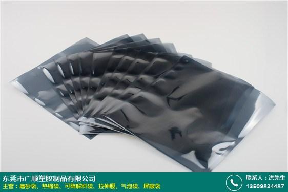 屏蔽袋特點 PVC 手機 PE 半透明 防水 數碼 廣順塑膠