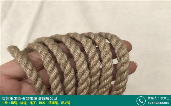 情趣绳的图片