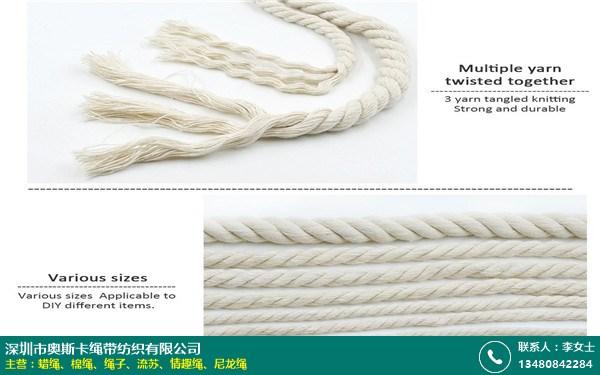 棉绳的图片