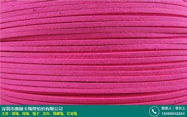 台州绳子装修的图片