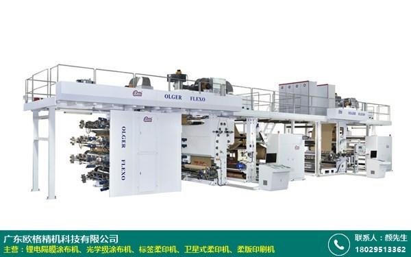 卫星式柔版印刷机的图片