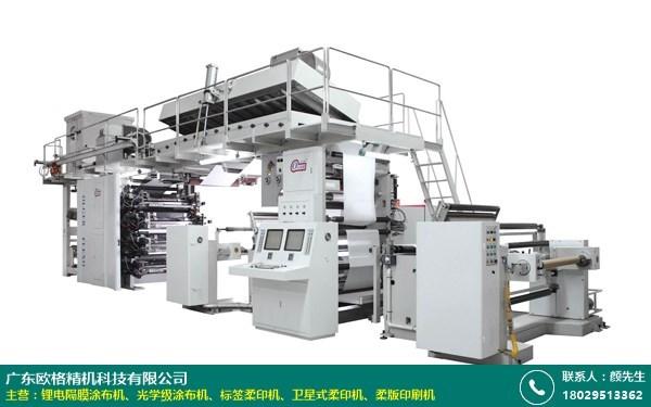 柔版印刷机的图片