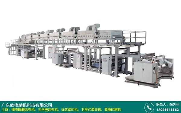 上海专注锂电隔膜涂布机生产厂家的图片