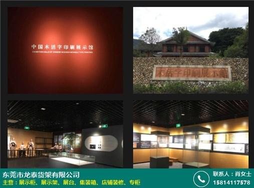 中山饰品展示柜定做的图片