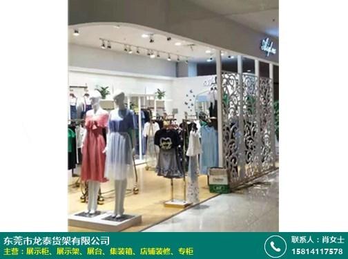 广州服装展示柜专业定做的图片