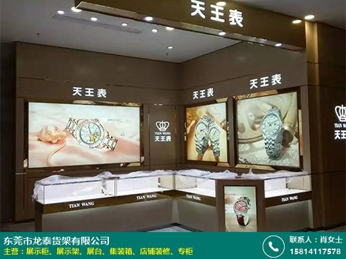 安徽手表店铺装修厂家的图片