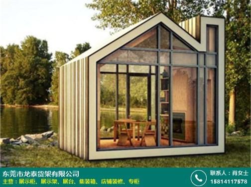 四川别墅集装箱效果图的图片
