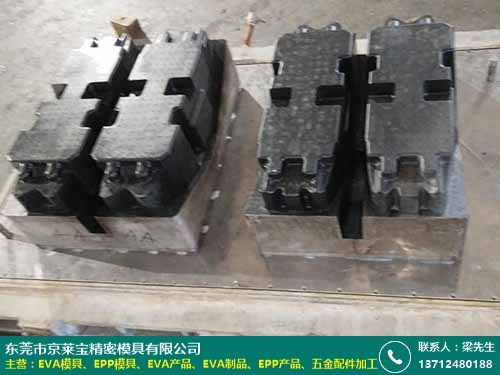 东莞EPP泡沫模具厂家供应厂家生产批发 京莱宝模具厂