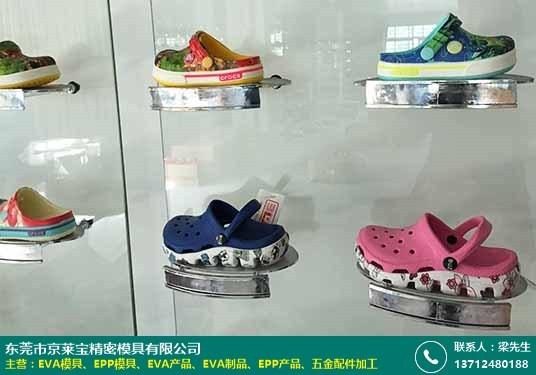 澳门EVA拖鞋产品供应商批发货源网 京莱宝模具厂
