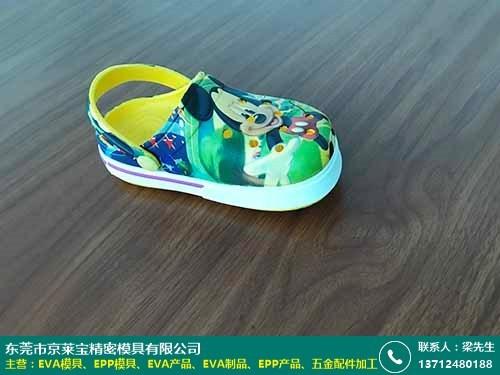 云浮EVA拖鞋产品批发产品如何做推广 京莱宝模具厂