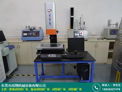 二次元测量仪厂家的图片