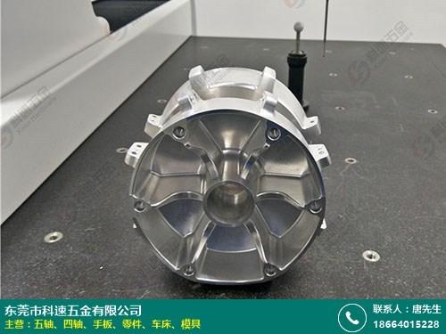 香港五轴CNC的图片