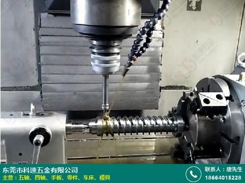 贵州四轴机械零件的图片
