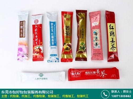 通州袋泡茶代包装的图片