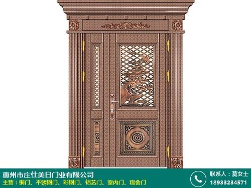 铜门的图片