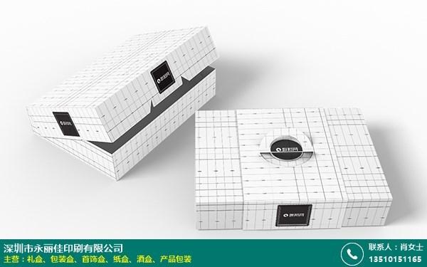 江门酒包装盒定做的图片
