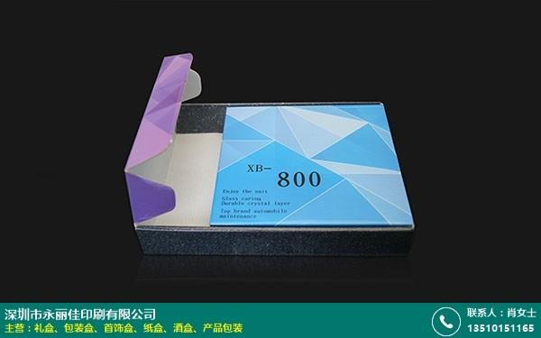 佛山卡纸盒制作的图片
