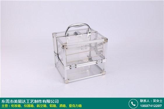长安亚克力手表箱源头厂家的图片