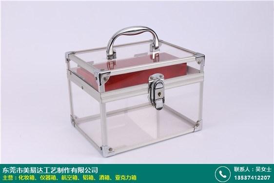 南京亞克力箱的圖片
