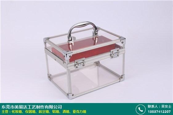 清溪亞克力箱廠家的圖片