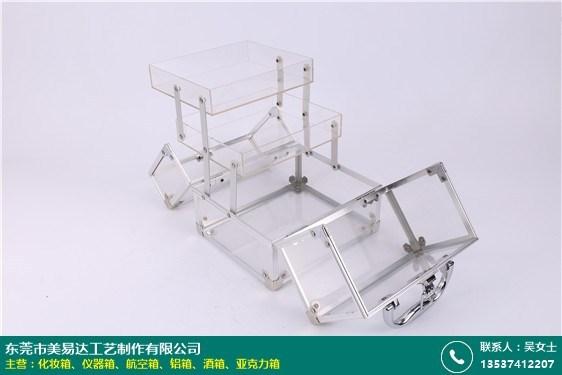 广东大容量亚克力手表箱哪家好的图片