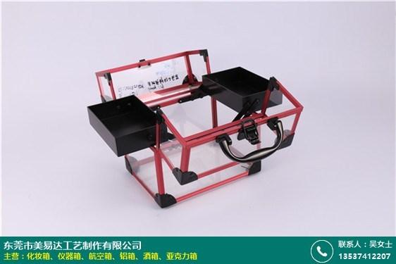 黄江铝框亚克力箱的图片