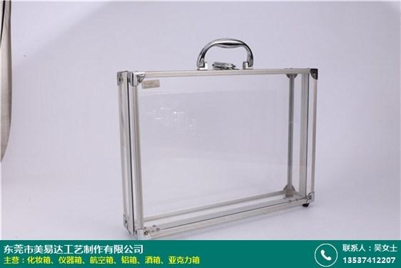 深圳手提亞克力箱廠家的圖片