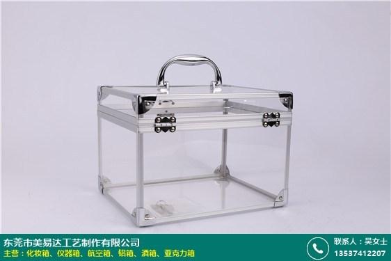廣州雙開亞克力箱源頭廠家的圖片