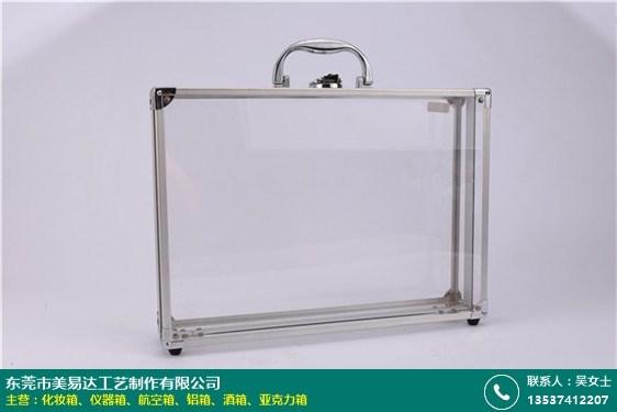 宁波手提亚克力箱源头厂家的图片