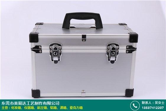 广州手提仪器箱定制的图片