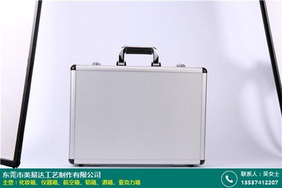 公司用拉杆仪器箱的图片